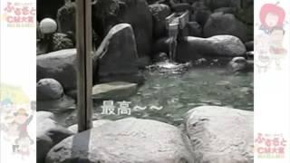 温泉めぐり