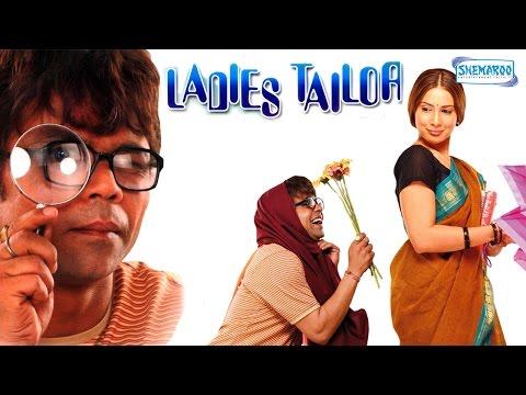 Ladies Tailor (2006) Hindi Full Movie In 15 Mins Rajpal Yadav - Kim Sharma - Bollywood Comedy Movie