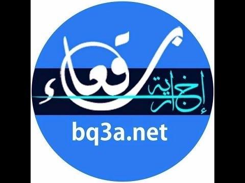 فيديو الحفل السادس لميدان الفرويسة بمحافظة بقعاء