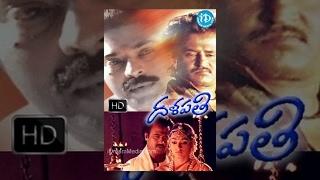 Dalapathi (1991) - Full Length Telugu Film - Rajinikanth - Mammootty - Shobana