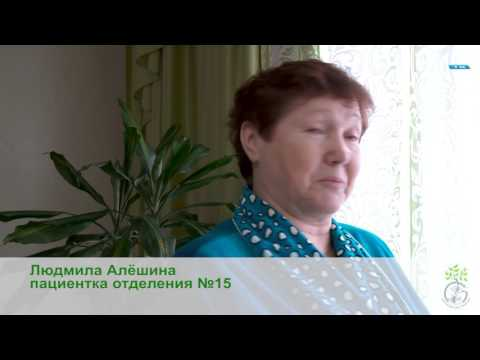 нейрохирургия, 15 ортопедия, Центр Илизарова