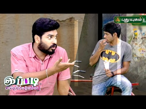 Thodari Movie Jolly Talk | Ippadi Panreengale Ma | 02/10/2016 | Puthuyugam TV