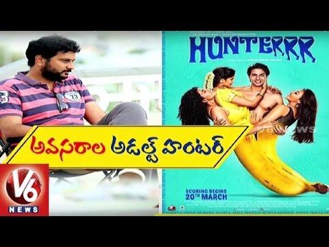 Avasarala Srinivas To Act In Hunterrr Telugu remake