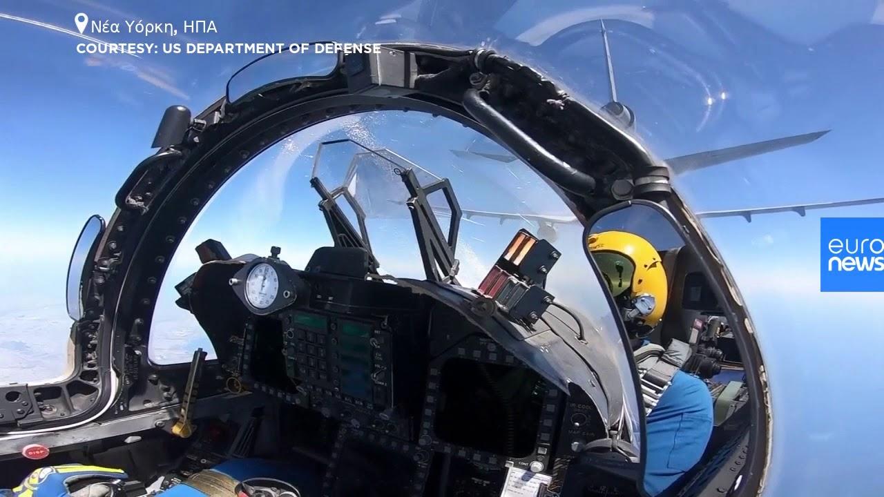 Το ευχαριστώ σε γιατρούς και νοσηλευτές από τα μαχητικά αεροσκάφη των ΗΠΑ – ΒΙΝΤΕΟ
