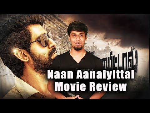 Naan Aanaiyittal Movie Review