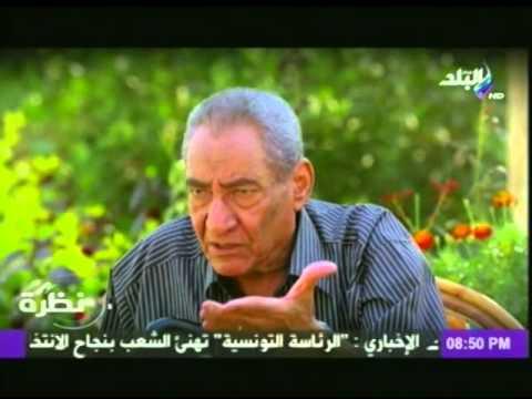 الأبنودي يسب الدكتور «مرسي»: «ميسواش بصلة»