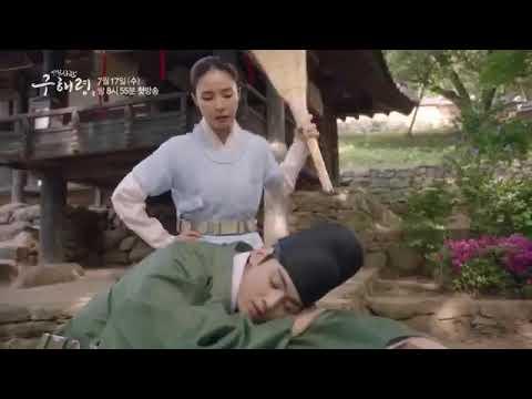 TEASER Rookie Historian Goo haeryung-Cha Eun woo(ASTRO), Shin se kyung. (2)