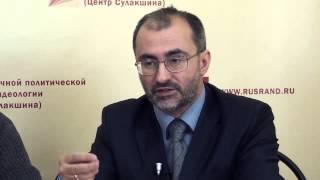 Политическая воля. Багдасарян В.Э.