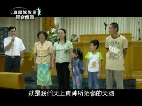 陳俊彥的生命見證