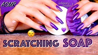 💜 Video super requested by you! *** By popular demand, FINALLY: a NEW SUPER NAIL-SCRATCHING A.S.M.R. video with TAPPING HARD (and softly!) + SCRAPING, SHAVING, DIGGING, DESTROYING,  CARVING, RUBBING a little SOAP with ripples (scratches side by side with close up)!!! ... [Natural nails in PURPLE!]There is also SCRATCHING on PAPER for your pleasure and more INTENSE relaxation! EXTRA TINGLES everywhere!!!😴😴😴I hope you like it and enjoy it for your Sweet Dreams! 💤Suggestions are always welcome!!! ...PLEASE leave me comments, share this video with your friends, write me and subscribe on my channel! ♥ I'll really appreciate it!THANK YOU SO MUCH! ❤️I want to make high quality video, with special items and perfect sound, but to do that I also need you!I need your support to be able to buy new tools, particularly new professional microphones (I'd like   3 D i o  microphone!)!!I need your support to improve and grow more and more and at the same time to offer products of higher quality and amazing!I hope to have a helping hand from you who support me and believe in me! Each month I'll publish for you new videos...10-11 at least!The ASMR is a wonderful world that must be supported, especially here in Italy, where it still is not well known. The ASMR gives countless benefits to the people, can help stress, depression, anxiety, sadness. etc.I'll do everything to make you feel better and help you relax! 💤 ----------------------------------------SUPPORT MY CHANNEL----------------------------------------✦ SUPPORT ME with PAYPALif you want help me to improve the quality of this channel:https://www.paypal.com/cgi-bin/webscr?cmd=_s-xclick&hosted_button_id=JLDPTT9GLDES4Thank you very much for your generosity and kindness ❤️✦ PATREON: https://www.patreon.com/dani89---------------------FOLLOW ME---------------------✦ FACEBOOK dani 89: https://www.facebook.com/dani89longnaturalnails✦ INSTAGRAM: https://www.instagram.com/dani89_officialpage/✦ (second channel YouTube) dani ASMR: https://www.youtube.com/channel/UChR0iHoF8N_KRrIyhH-Plig---------------------------------------------------------------For BUSINESS and PRIVATE INQUIRIES---------------------------------------------------------------✎ If you want me to try your products or for any other request, please contact me on ✉ daniela.uptodate@gmail.com