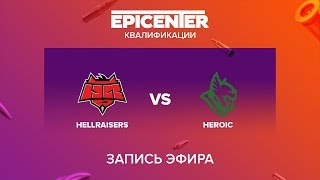 Hellraisers vs Heroic - EPICENTER 2017 Quals - map1 - de_inferno [sleepsomewhile, MintGod]