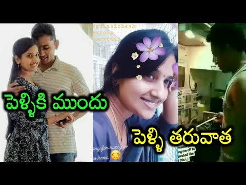 Meghana lokesh after marriage || meghana and swaroop latest photos