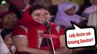 "Video IRF-Peace TV-Dr Zakir Naik Urdu Speech ""A lady Doctor ask Amazing Question"" Islamic Bayan in Hindi MP3, 3GP, MP4, WEBM, AVI, FLV Januari 2018"