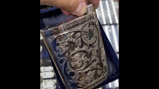 Серебряная фляжка