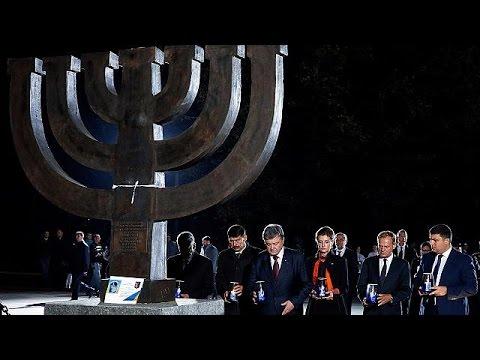 Ουκρανία: Τελετές μνήμης 75 χρόνια μετά τη σφαγή των Εβραίων στο Μπάμπι Γιάρ