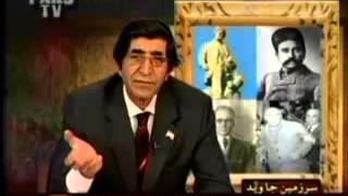 Bahram Moshiri - 010509