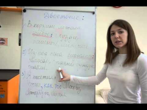 Двоеточие Часть1 (видео)
