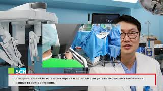 Профессор Ким Джон Сик