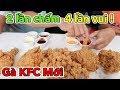 Lâm Vlog - Lần Đầu Ăn Thử Gà Rán KFC Mới | KFC DOUBLE DIP - 2 LẦN CHẤM 4 LẦN VUI