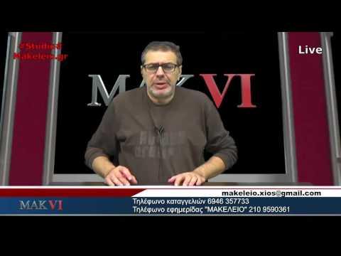 Διαδικτυακό Μακελειό 6 | 26-10-2016