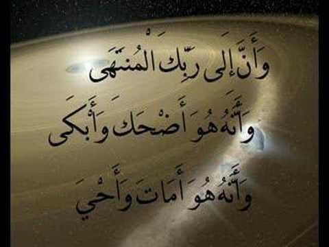 سورة النجم   محمد محمود الطبلاوي