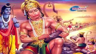image of जग के स्वामी को श्री राम कहते है | Jag Ke Swami Ko Shri Ram Kahte Hai | हनुमान भजन