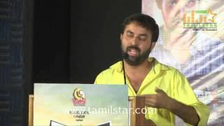 Tamiluku En Ondrai Aluthavum Press Meet Part 1