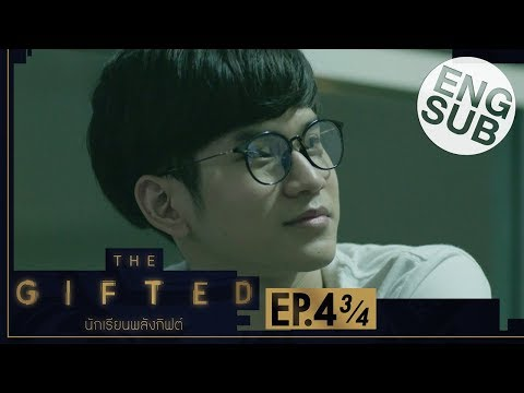 [Eng Sub] THE GIFTED นักเรียนพลังกิฟต์ | EP.4 [3/4]