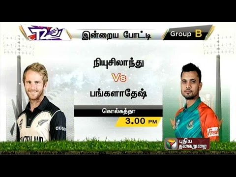 T20-Cricket-World-Cup--Details-of-todays-matches