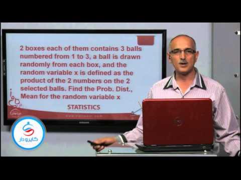 Math2 -Statistics -07