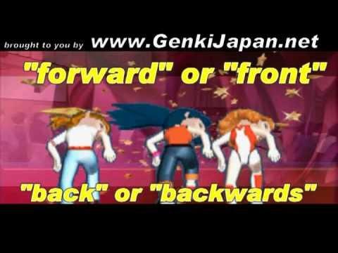 Learn Japanese: Left, Right, Forward, Back GenkiJapan.net