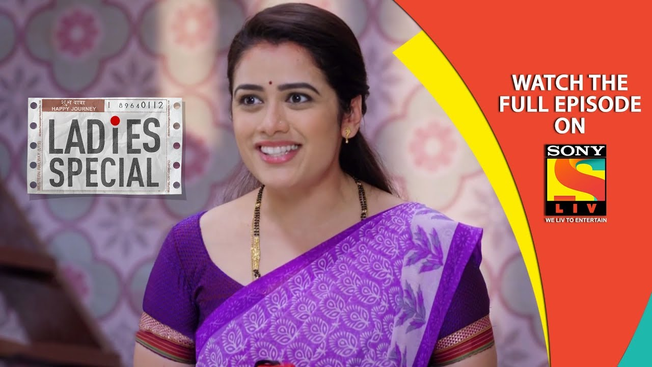 Ladies Special – लेडीस स्पेशल – Ep 83 – 21st March, 2019