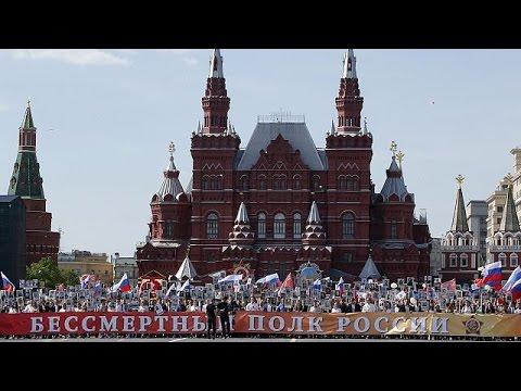 Ρωσία – Ουκρανία: Εορτασμοί για την «Ημέρα της Νίκης»