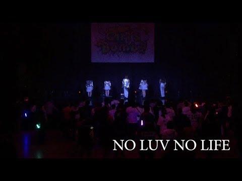 LEVEL7『NO LUV NO LIFE』2019.2.16@新木場 Studio Coast