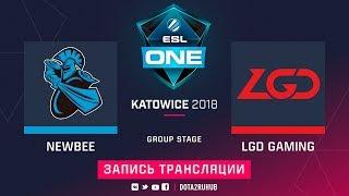 NewBee vs LGD, ESL One Katowice, game 1 [Jam, 4ce]