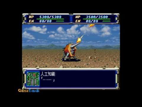 super robot wars f final sega saturn