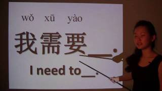 Want-Need in Chinese