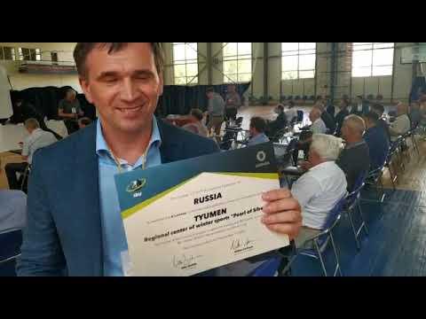«Жемчужина Сибири» получает лицензию категории «А» на следующие пять лет. Самый топовый биатлон - милости просим в Тюмень!