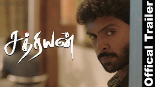 Sathriyan Official Trailer