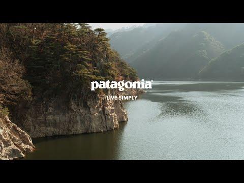 Patagonia Live Simply film