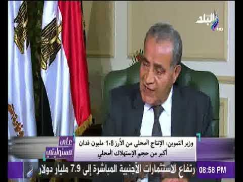 العرب اليوم - وزير التموين يعمل على خطة استيراد القمح