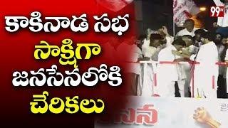 New Joining in Janasena at Kakinada Public Meet | #Pawan Kalyan | Porta Yatra