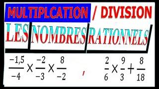Maths 3ème - Les nombres rationnels Multiplication et Division Exercice 10