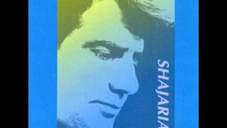 Shajarian - Eftekhare Afagh |شجریان - افتخار آفاق