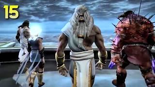 25 Curiosidades que NO Sabias de GOD OF WAR (Kratos)