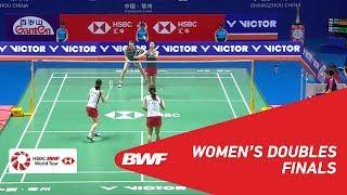 Video F | WD | MATSUMOTO/NAGAHARA (JPN) [8] vs MATSUTOMO/TAKAHASHI (JPN) [2] | BWF 2018 MP3, 3GP, MP4, WEBM, AVI, FLV September 2018