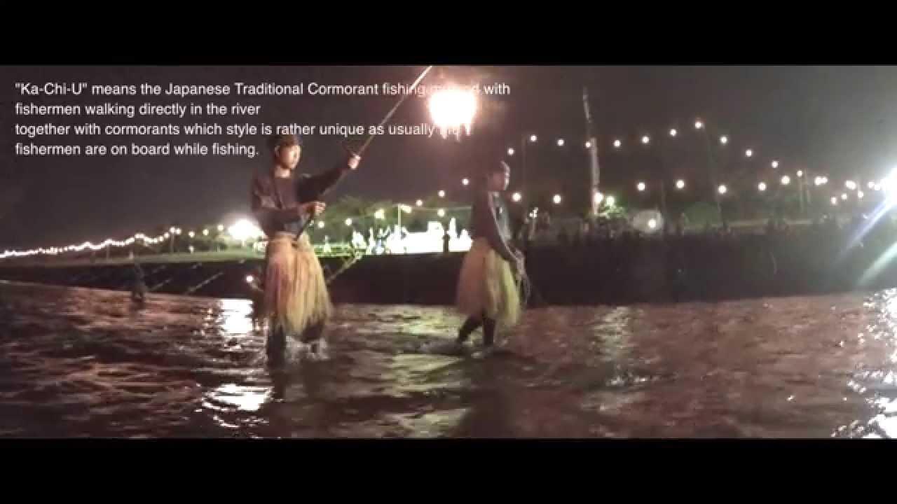 笛吹川に伝わる鵜飼伝説「徒歩鵜」