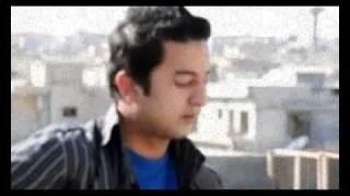 Tau Kiya Hua (Kharaj The Band)