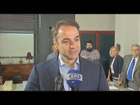 Κυρ. Μητσοτάκης στις εσωκομματικές εκλογές: Η ΝΔ διαμορφώνει μια νέα μεγάλη κοινωνική πλειοψηφία