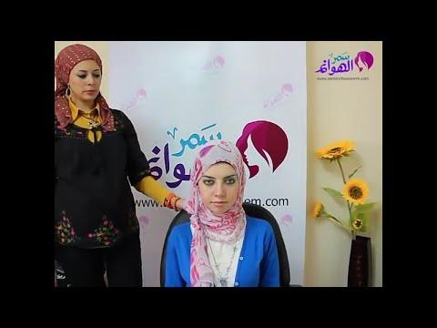 سمر الهوانم .. لفة حجاب بالشيفون الملون مع ياسمين محسن
